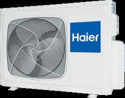 Сплит-система Haier Lightera HSU-07HUN403/R2 внешний блок (ON/OFF)