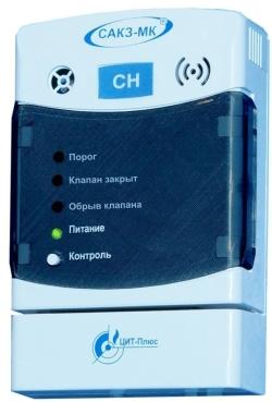 Сигнализатор загазованности СЗ-1-1ГТ